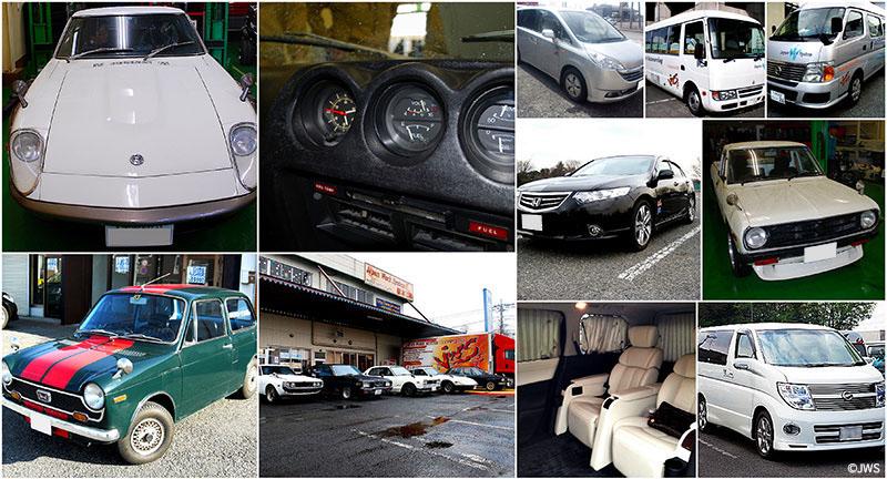 Fairlady Z, 240ZG, Honda N360, Nissan Sunny Truck, サニトラ, エルグランドリムジン, 三連メーター
